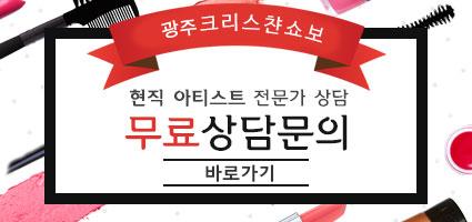 광주배너.png